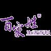百家姓生活百科 (九龍店)